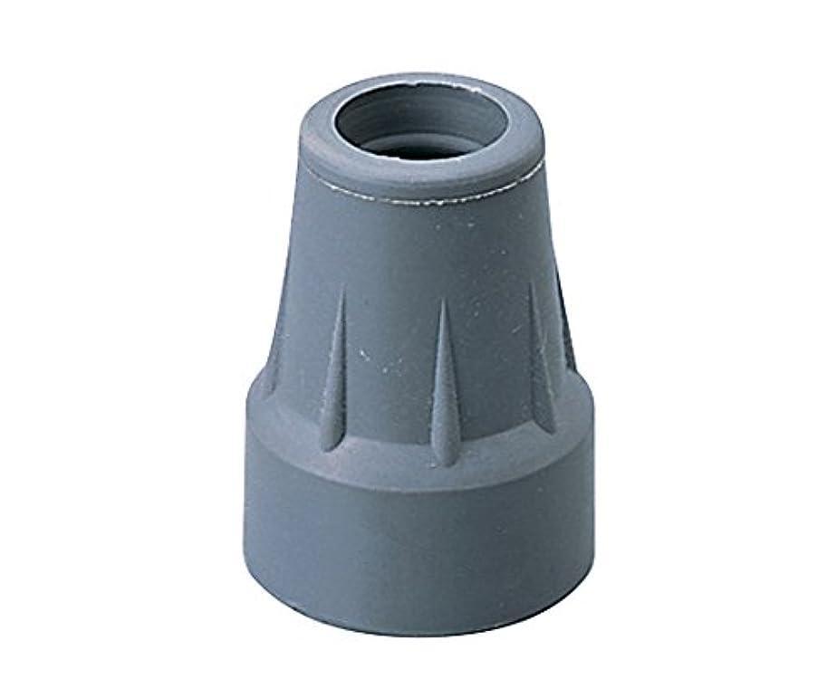 フェローシップバケット異形アズワン 松葉杖用先端ゴム HC9023 /0-6617-23