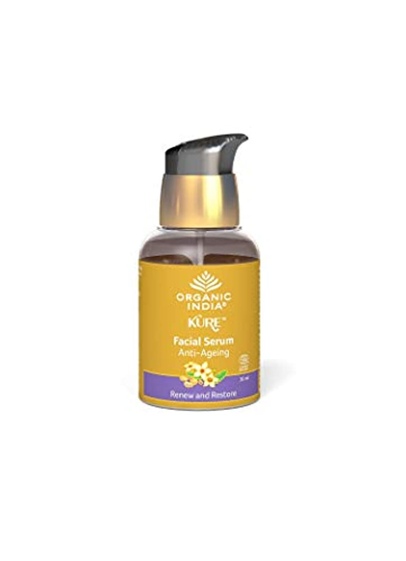 ミル疑い者シャイニングOrganic India Facial Serum Anti-Ageing, 30 ml
