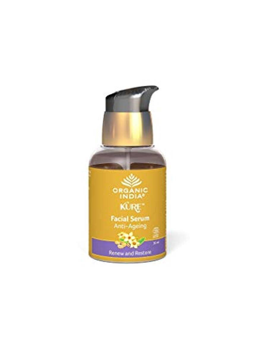 疲労暗くする流産Organic India Facial Serum Anti-Ageing, 30 ml
