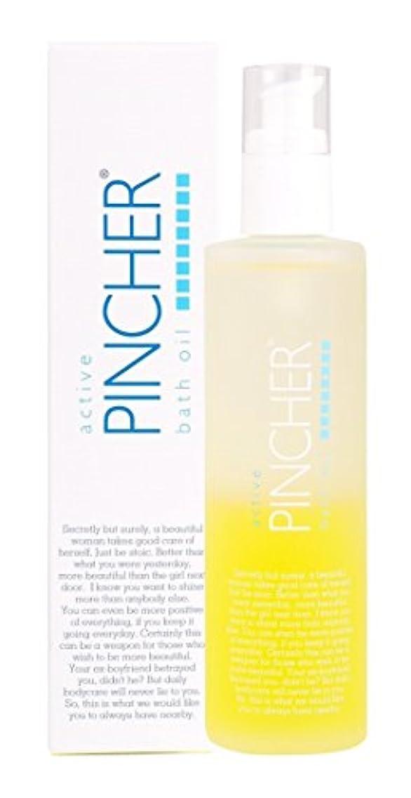 呼び起こすメドレーかき混ぜるPINCHER active bath oil ピンシャー アクティブバスオイル