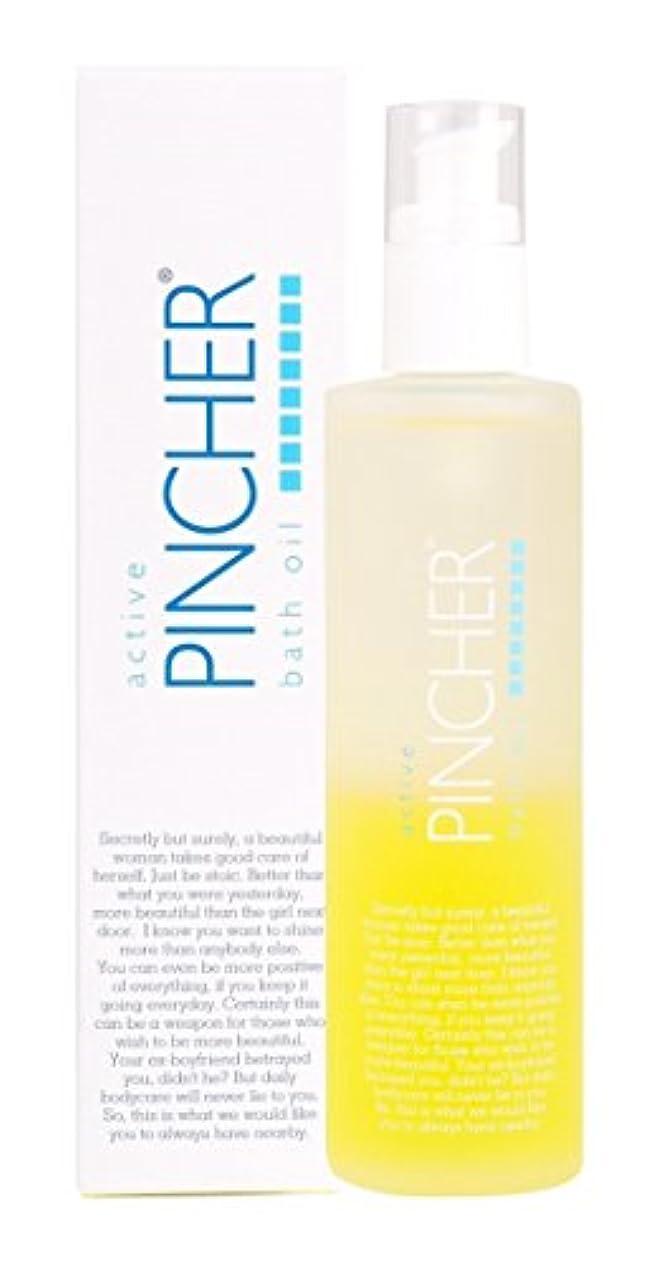 報いる誘発する指定PINCHER active bath oil ピンシャー アクティブバスオイル