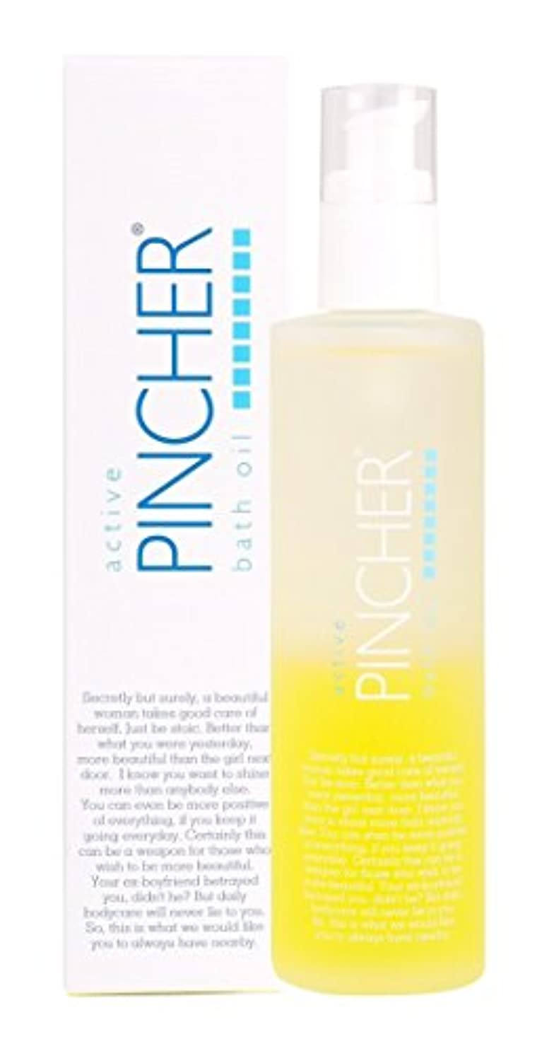 初期のスクラップブック命題PINCHER active bath oil ピンシャー アクティブバスオイル
