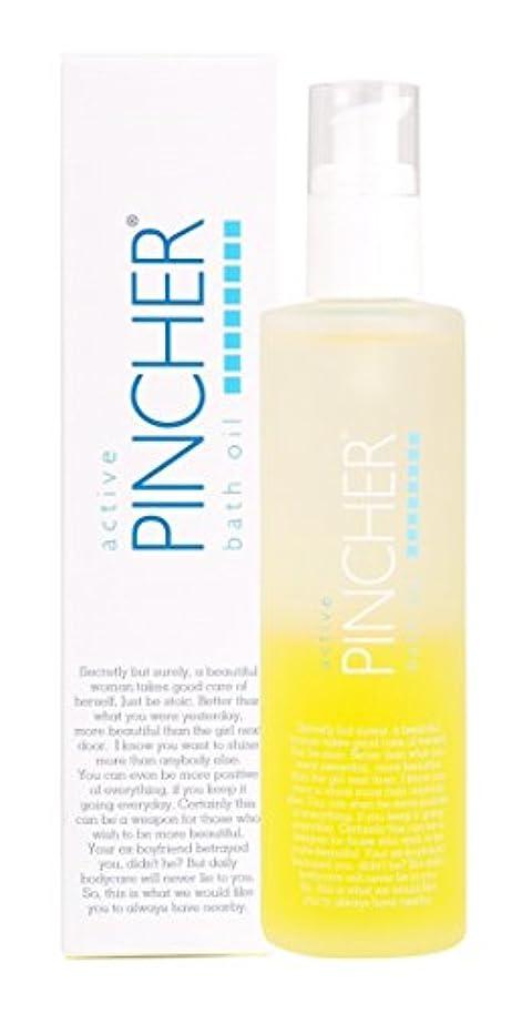 五月エンコミウムブリードPINCHER active bath oil ピンシャー アクティブバスオイル