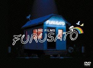LIVE FILMS FURUSATO [DVD]
