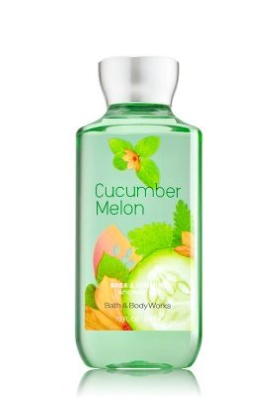 安全哀れなで【Bath&Body Works/バス&ボディワークス】 シャワージェル キューカンバーメロン Shower Gel Cucumber Melon 10 fl oz / 295 mL [並行輸入品]