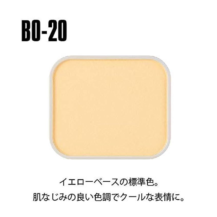 添加剤下に向けます明るくするマリークヮント(MARY QUANT) スムーメーク <パウダーファンデーション> SPF32 PA+++【BO-20(ベージュオークル)/**】
