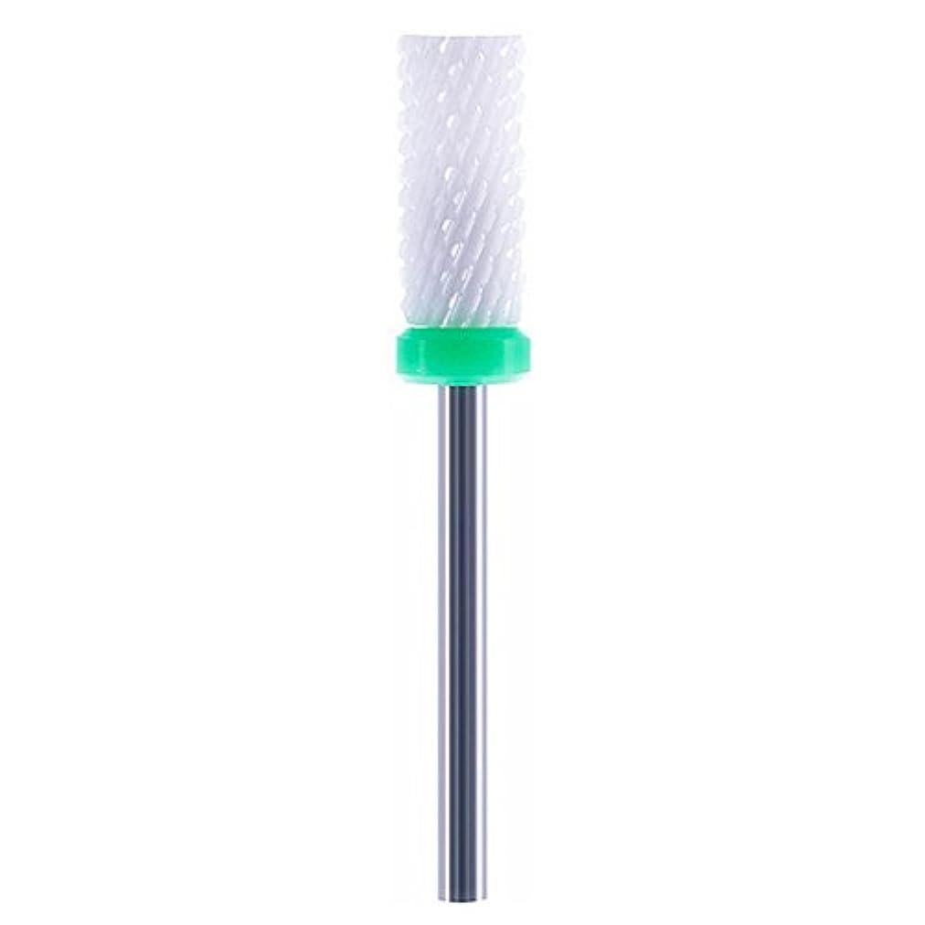 ヒープ優しい行うネイルドリルビット ネイルアートドリル マニキュア ドリルファイル 研削ネイル 研磨 陶磁器 グリーン