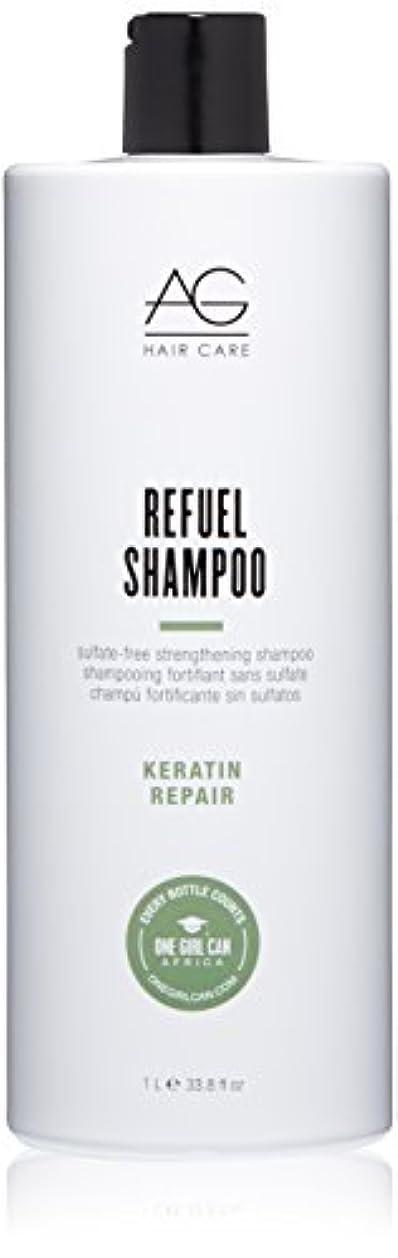 幸運なことにファン分数AG Hair Refuel Sulfate Free Strengthening Shampoo, 33.80 Ounce by AG Hair Cosmetics