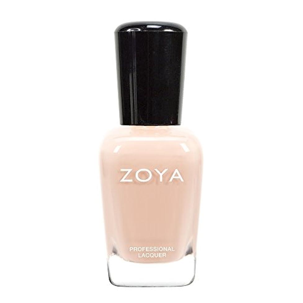 頬宮殿旅客ZOYA ゾーヤ ネイルカラーZP704 CHANTAL シャンタール 15ml 2014 NATUREL Collection 柔らかいバニラクリームのようなヌードベージュ マット 爪にやさしいネイルラッカーマニキュア