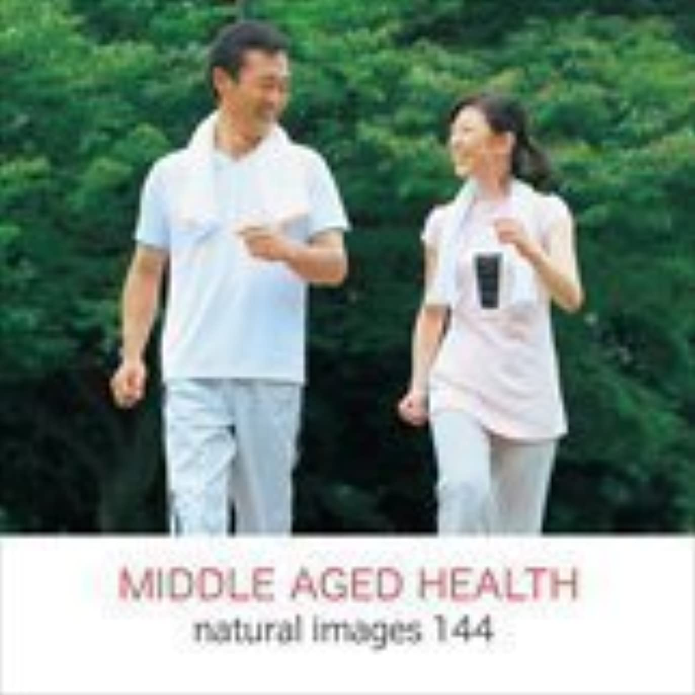 配分解決する乱暴なnaturalimages Vol.144 MIDDLE AGED HEALTH