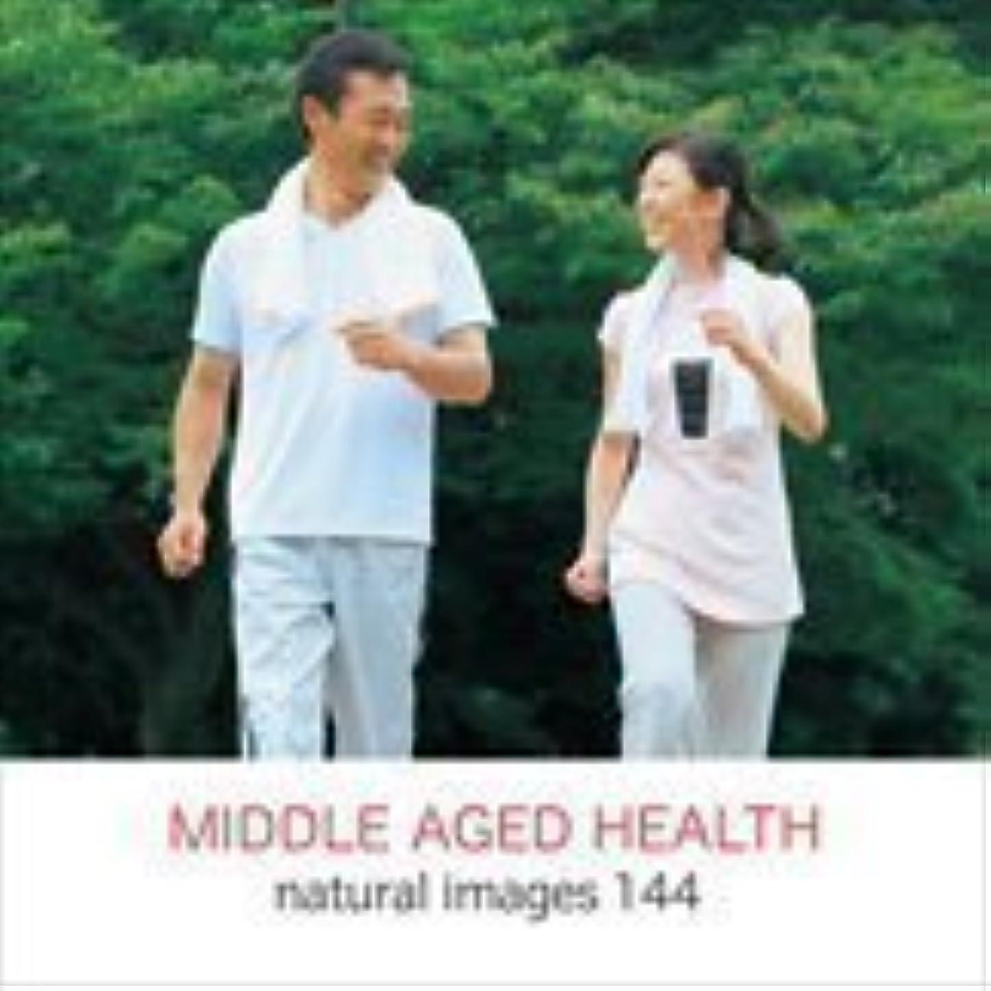 有力者無駄眉naturalimages Vol.144 MIDDLE AGED HEALTH
