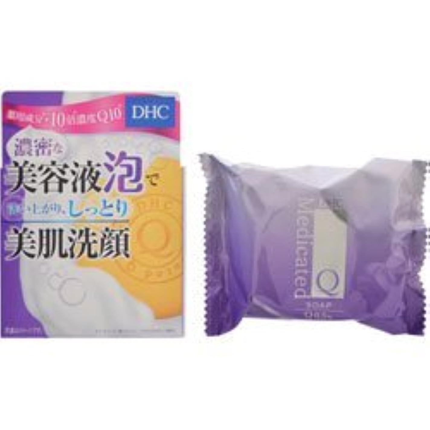 不良品麻痺させる引き金【DHC】DHC 薬用Qソープ SS 60g ×5個セット