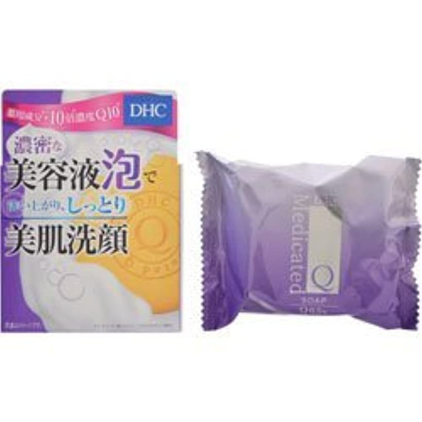 スタウトコックチューリップ【DHC】DHC 薬用Qソープ SS 60g ×5個セット