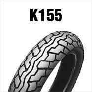 DUNLOP(ダンロップ)バイクタイヤ K155 リア 120/80-17 M/C 61S チューブレスタイプ(TL) 203745 二輪 オートバイ用