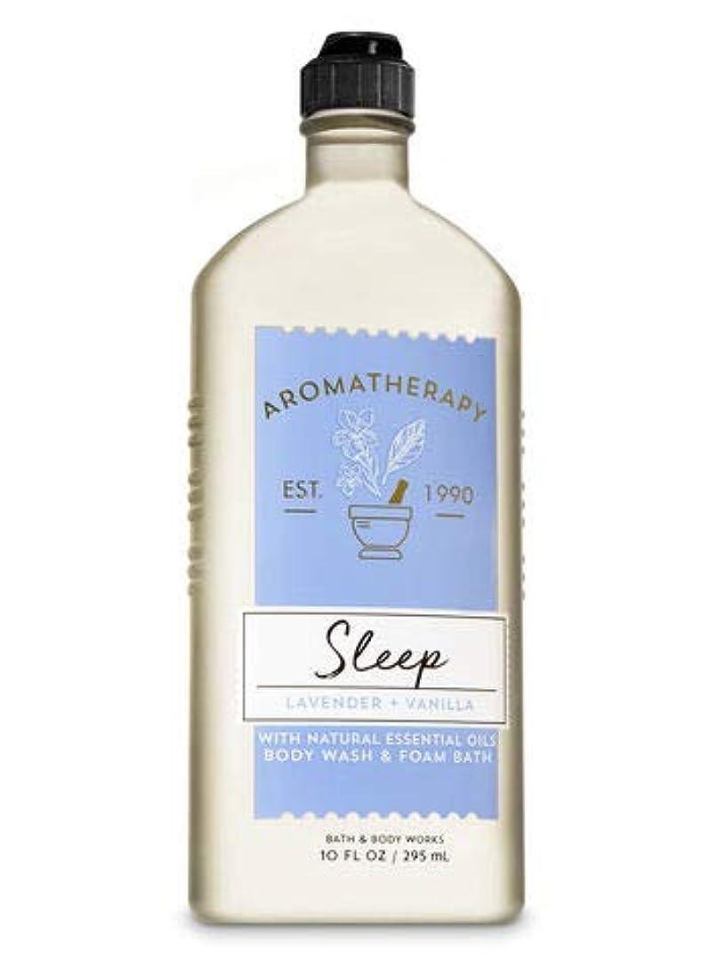 唯物論代理人争う【Bath&Body Works/バス&ボディワークス】 ボディウォッシュ&フォームバス アロマセラピー スリープ ラベンダーバニラ Body Wash & Foam Bath Aromatherapy Sleep Lavender...