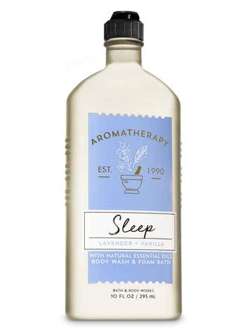 シリーズ通知タクシー【Bath&Body Works/バス&ボディワークス】 ボディウォッシュ&フォームバス アロマセラピー スリープ ラベンダーバニラ Body Wash & Foam Bath Aromatherapy Sleep Lavender...
