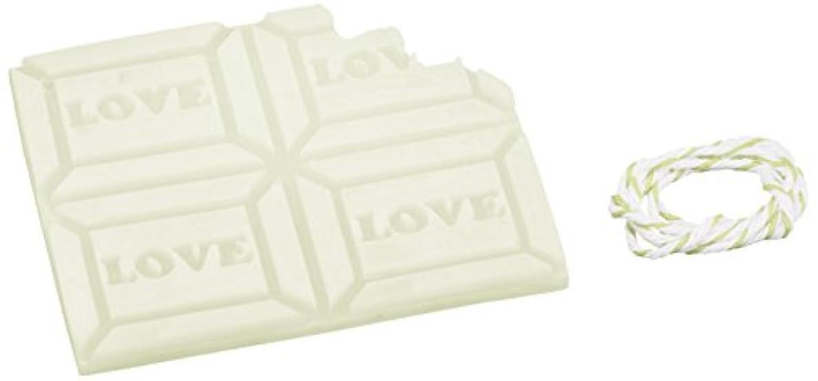 流体表現ほんのGRASSE TOKYO AROMATICWAXチャーム「板チョコ(LOVE)」(GR) レモングラス アロマティックワックス グラーストウキョウ