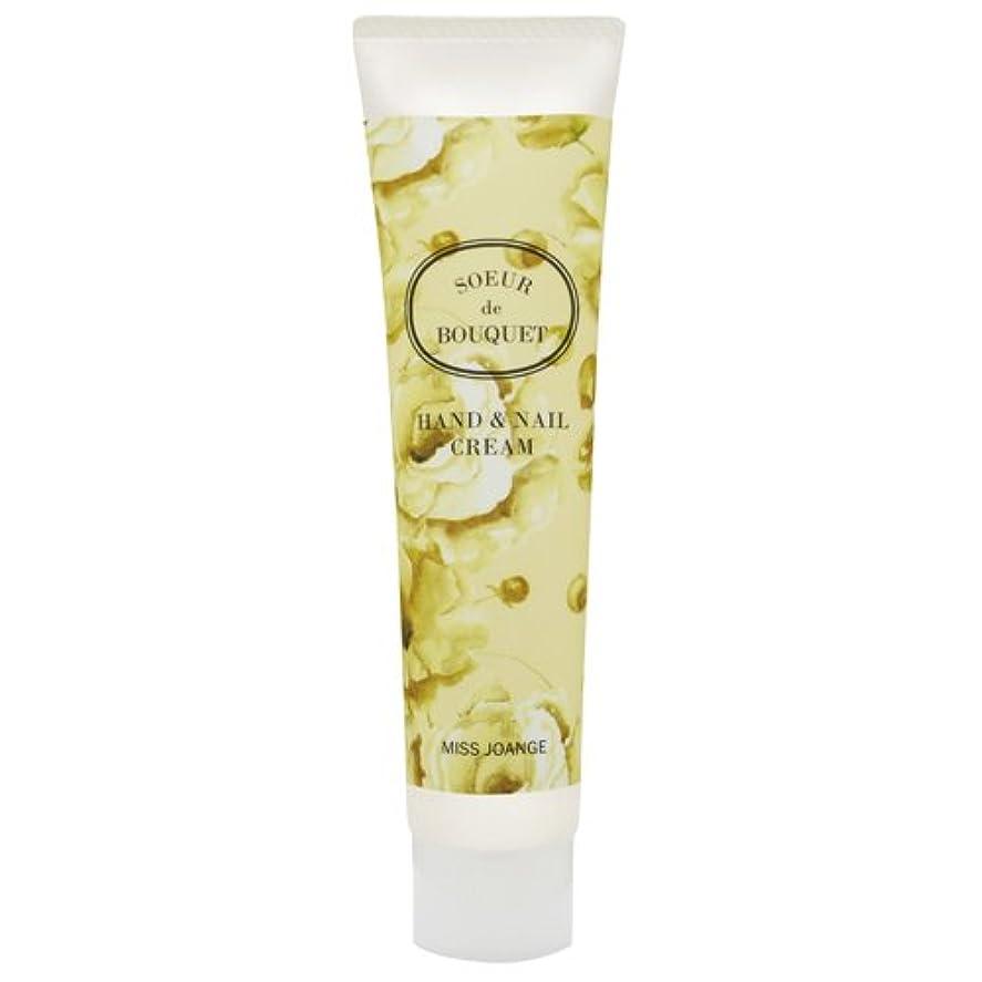 高価な置くためにパック雲ミスジョアンジュ フレグランスハンドクリーム 40g ブルーミングローズの香り