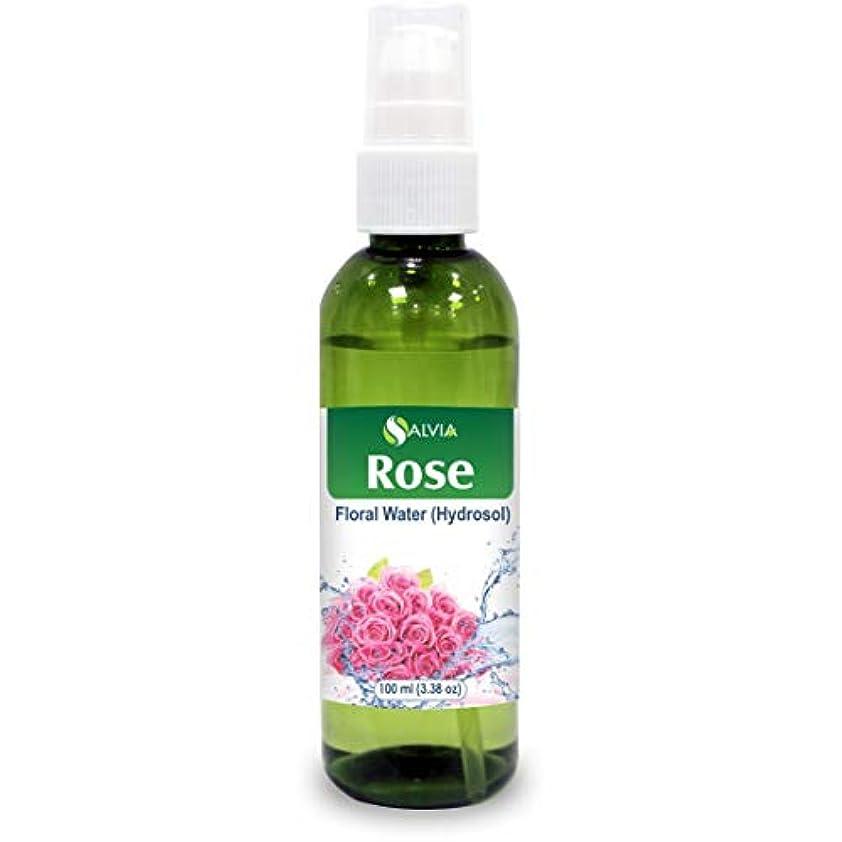 取るに足らない知覚する清めるRose Floral Water 100ml (Hydrosol) 100% Pure And Natural