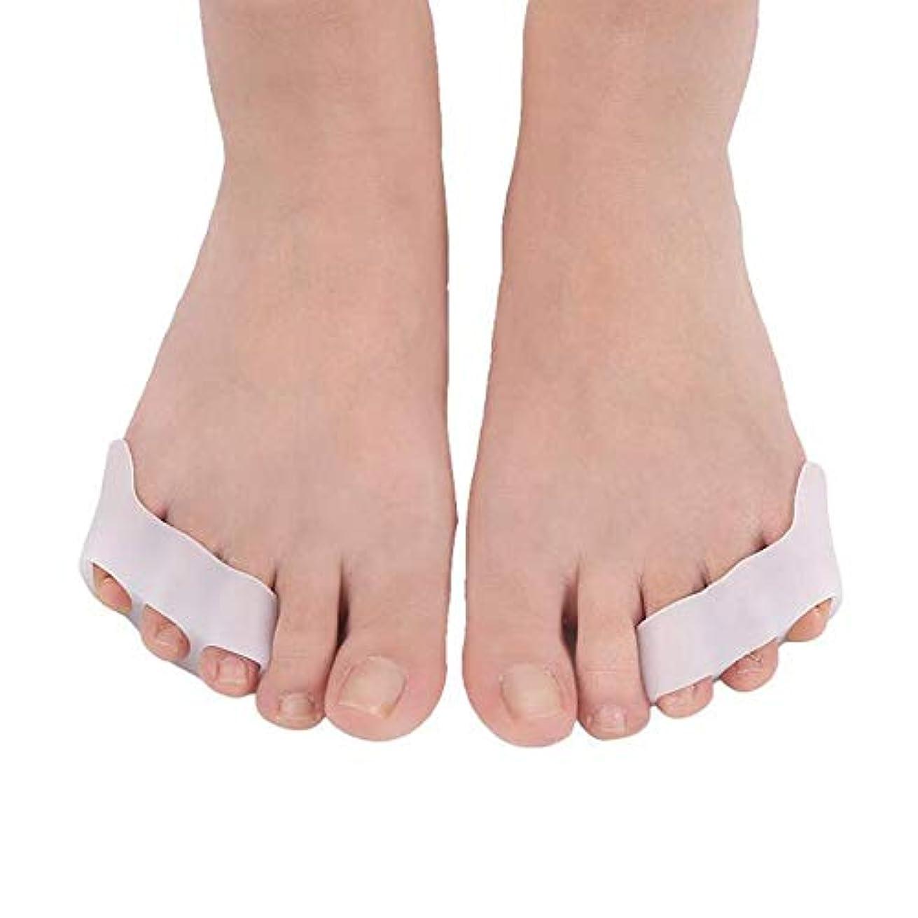 きしむ分布ゆるく2個入り 足指セパレーター足指サポーター 指間広げる ジェルネイル ペディキュア 外反母趾パッド 内反小趾 足指全開対策 3本指 ヨガ