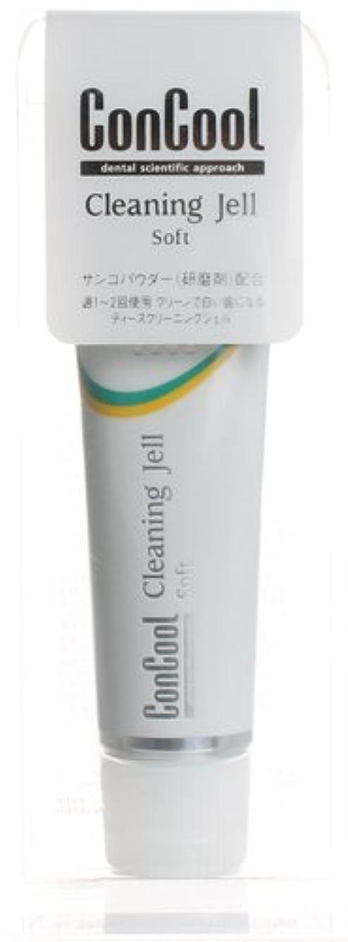 イソギンチャク開梱間接的ウェルテック コンクール クリーニングジェル(ソフト) 40g 【医薬部外品】