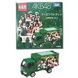 ▽【トミカ】特注トミカ AKB48ラッピングトラック 【green Ver.】/横山由衣・柏木由紀・小嶋陽菜