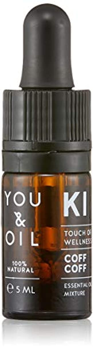 のれん露出度の高い同一のYOU&OIL(ユーアンドオイル) ボディ用 エッセンシャルオイル COFF COFF 5ml