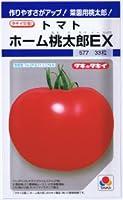 【種子】トマト ホーム桃太郎EX 約33粒