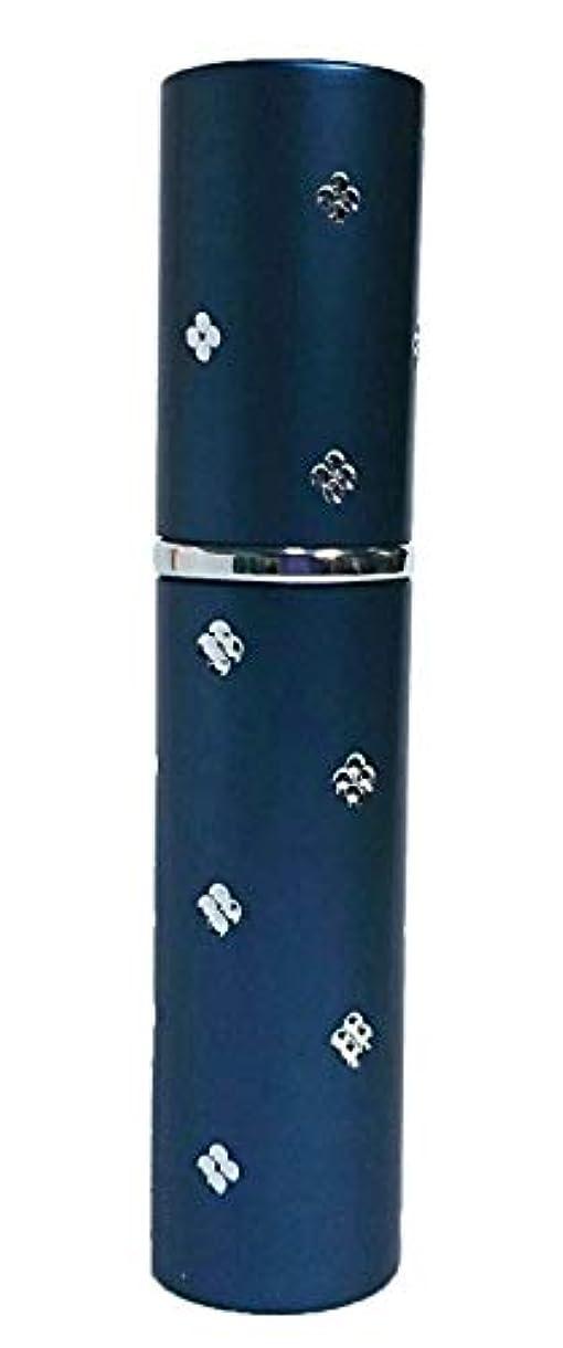 麦芽やむを得ない原子炉Chicca Cerchio (キッカチェルキオ) 差がつくアトマイザー メタル ブルー ユニセックス 香水入れ (ラメブルー)