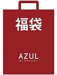 [アズールバイマウジー] 福袋 2019 New Year Bag LD10000
