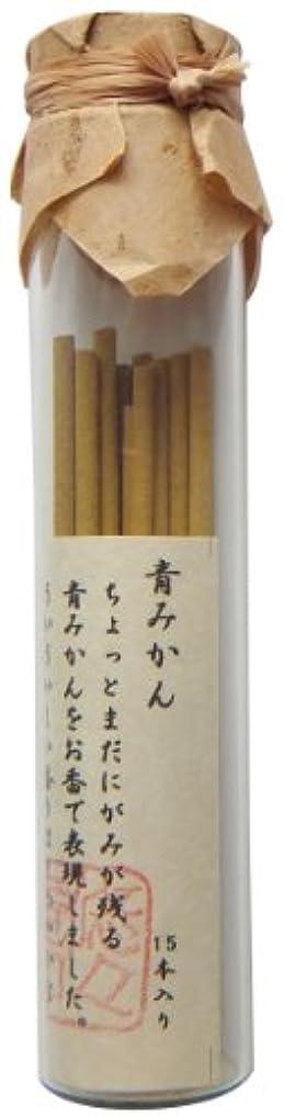 ラベルジェスチャーサイズ悠々庵 マイナスイオン香(太ビン)青蜜柑