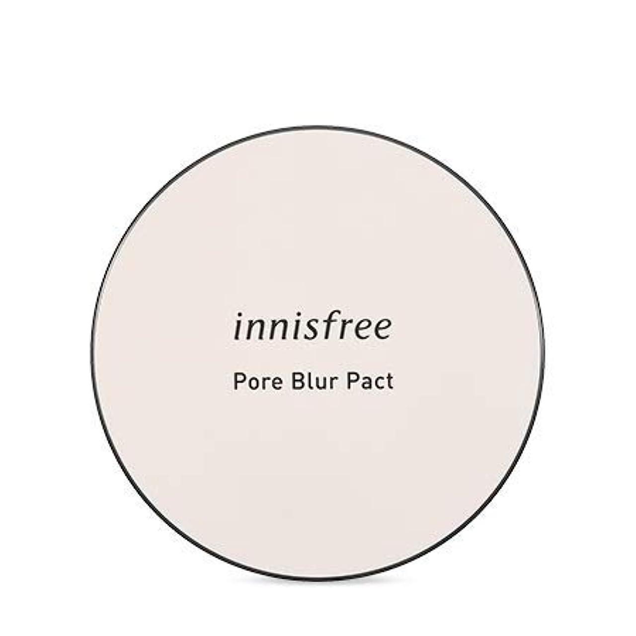 暴君ゴージャス感覚[イニスフリー.INNISFREE]フォアブラーファクト12.5g(2019.05新発売)/ Pore Blur Pact