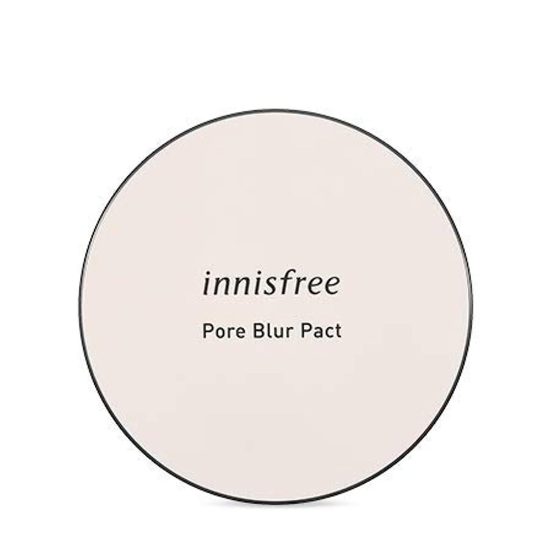 面潜む設計[イニスフリー.INNISFREE]フォアブラーファクト12.5g(2019.05新発売)/ Pore Blur Pact