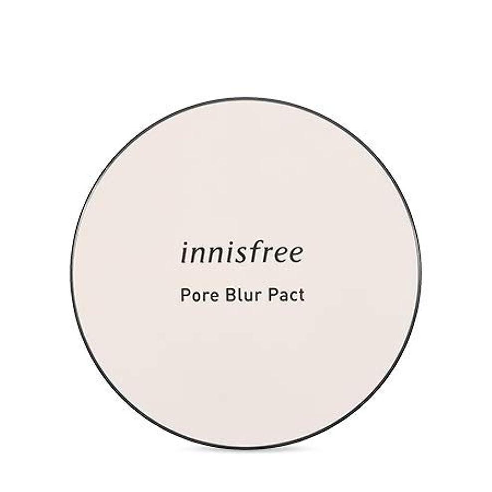 ガレージ受けるメダル[イニスフリー.INNISFREE]フォアブラーファクト12.5g(2019.05新発売)/ Pore Blur Pact