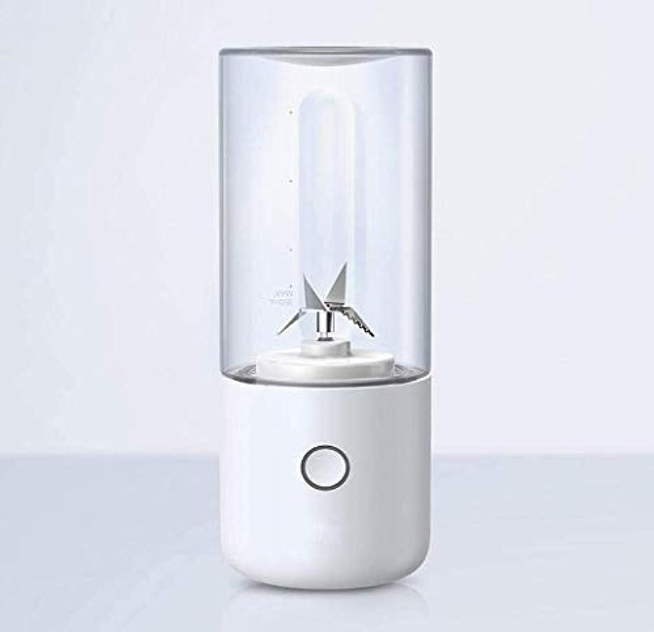 記録屋内で百ブレンダー電気キッチンブレンダージューサーフルーツカップ小型ポータブルミニフードプロセッサー45秒の高速ジュース