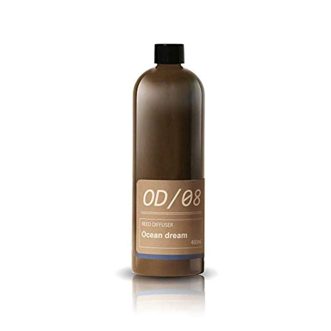 優雅なハシージョリーmercyu(メルシーユー) 詰替用フレグランスオイル480ml MRUS-50 (D(オーシャンドリーム))