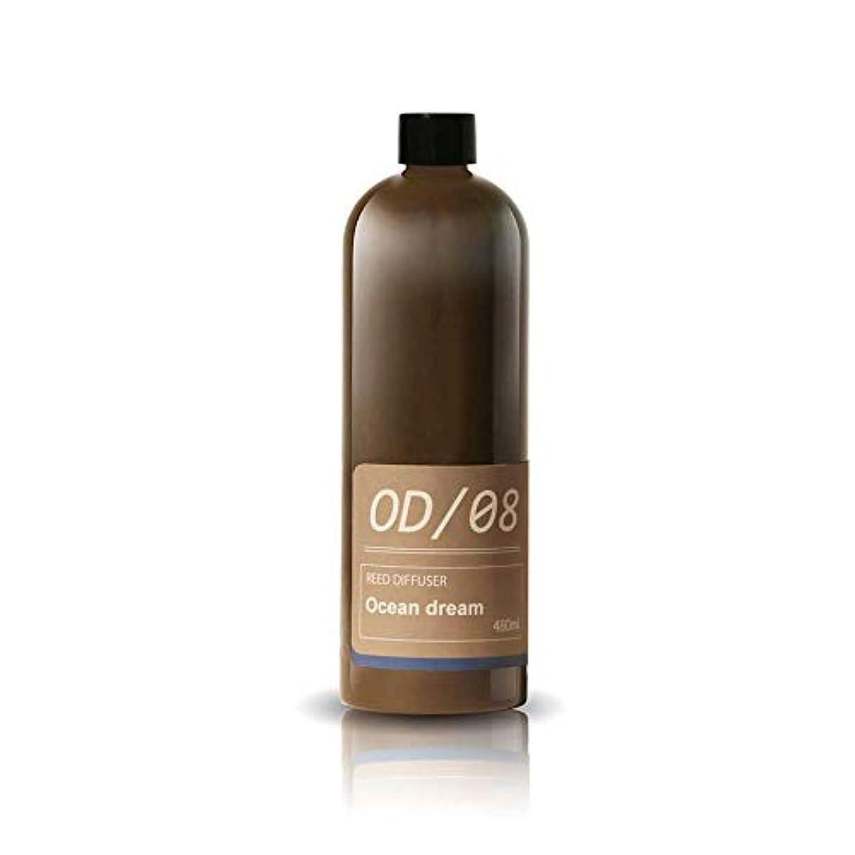 mercyu(メルシーユー) 詰替用フレグランスオイル480ml MRUS-50 (D(オーシャンドリーム))