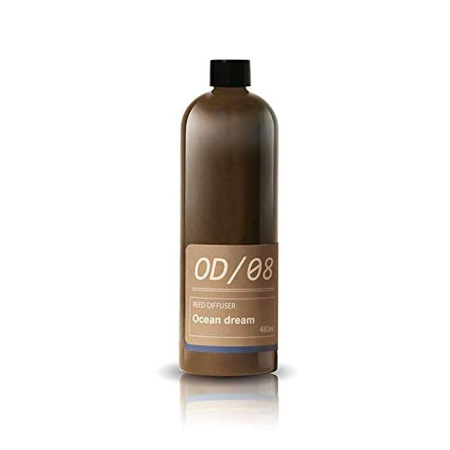 衰える排気警告mercyu(メルシーユー) 詰替用フレグランスオイル480ml MRUS-50 (D(オーシャンドリーム))