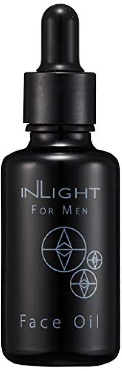 ビジョンクランシー群衆INLIGHT beauty(インライトビューティ) FACE OIL FOR MEN