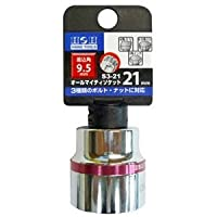 (業務用10個セット) H&H オールマイティーソケット/作業工具 【3分角】 差込角:9.5mm