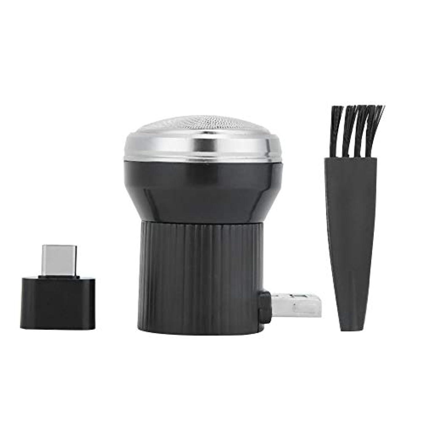 市の花グラム矛盾するDC5V 4.5W メンズシェーバー 髭剃り 回転式 USBシェーバー 携帯電話/USB充電式 持ち運び便利 電気シェーバー USBポート