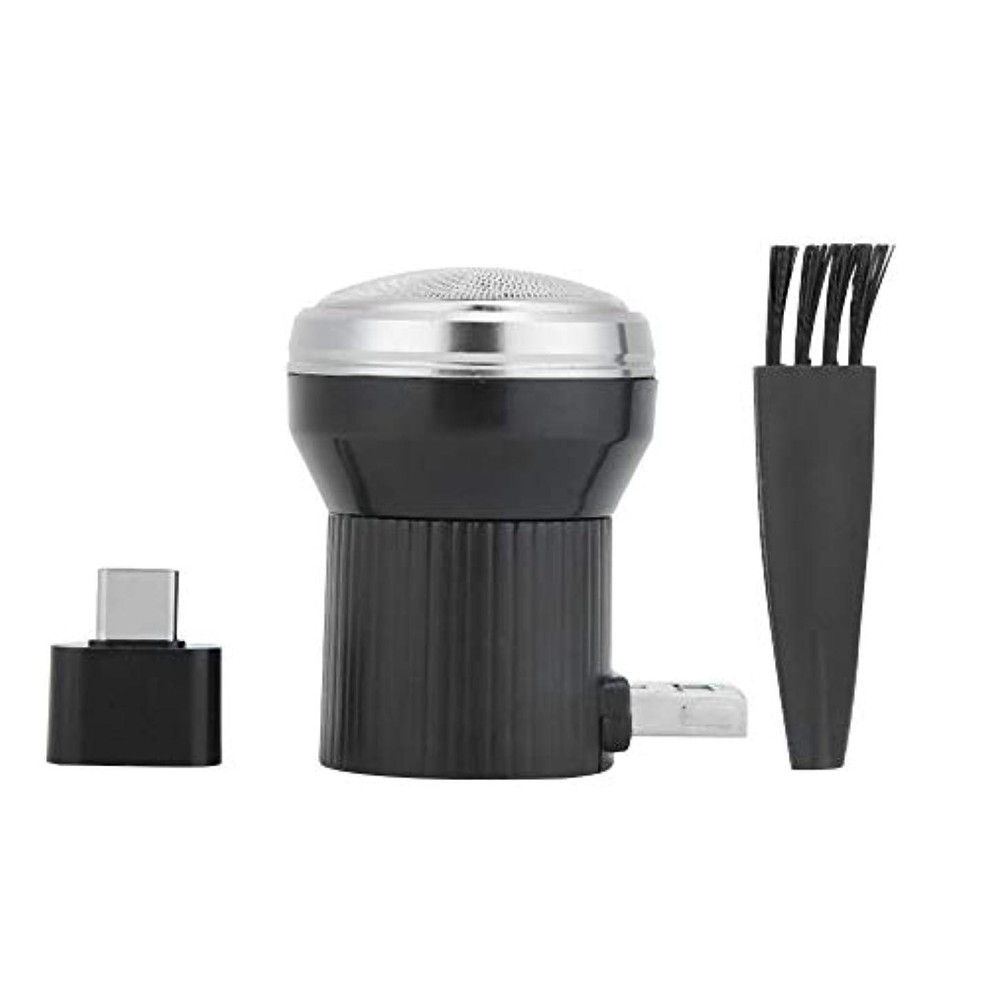 弱める聖書不潔DC5V 4.5W メンズシェーバー 髭剃り 回転式 USBシェーバー 携帯電話/USB充電式 持ち運び便利 電気シェーバー USBポート