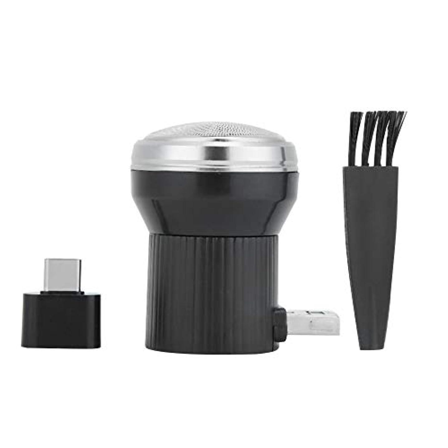 きしむセント炭素DC5V 4.5W メンズシェーバー 髭剃り 回転式 USBシェーバー 携帯電話/USB充電式 持ち運び便利 電気シェーバー USBポート