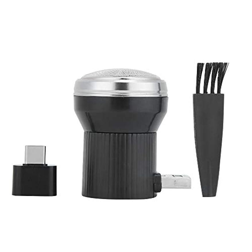 電圧拾うリストDC5V 4.5W メンズシェーバー 髭剃り 回転式 USBシェーバー 携帯電話/USB充電式 持ち運び便利 電気シェーバー USBポート