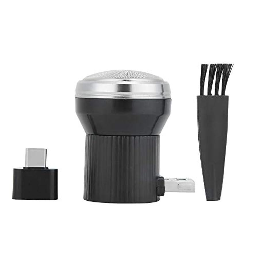 びっくりオレンジ先入観DC5V 4.5W メンズシェーバー 髭剃り 回転式 USBシェーバー 携帯電話/USB充電式 持ち運び便利 電気シェーバー USBポート