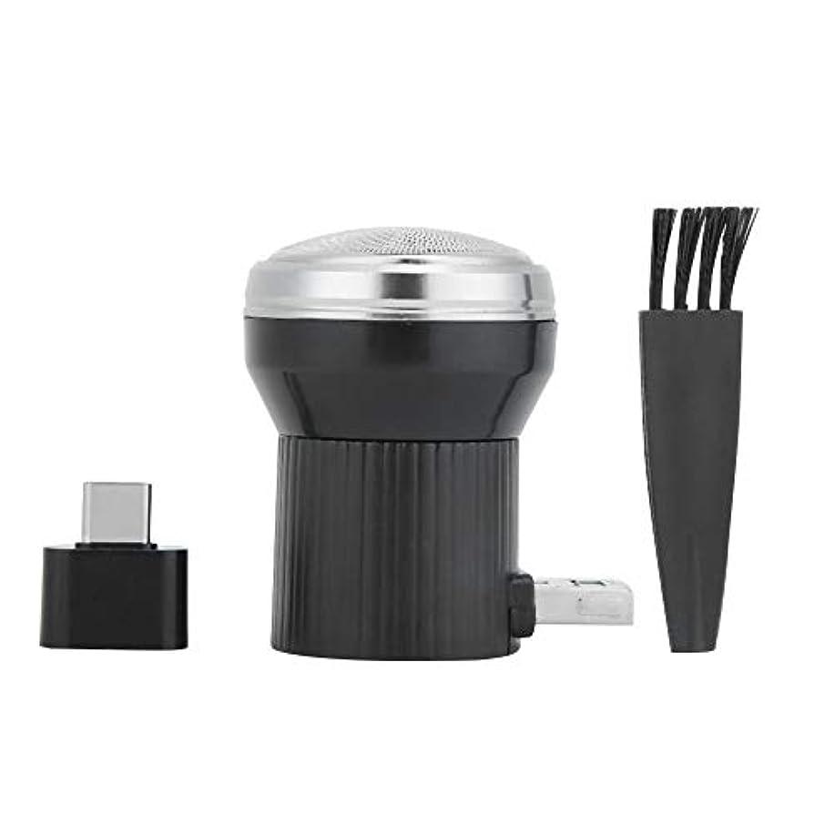 時間温室本体DC5V 4.5W メンズシェーバー 髭剃り 回転式 USBシェーバー 携帯電話/USB充電式 持ち運び便利 電気シェーバー USBポート