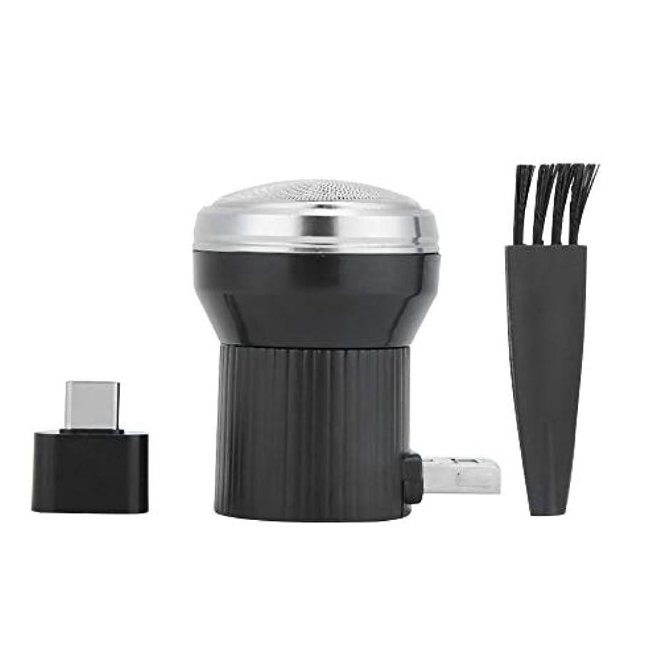 味付けジャンプ安価なDC5V 4.5W メンズシェーバー 髭剃り 回転式 USBシェーバー 携帯電話/USB充電式 持ち運び便利 電気シェーバー USBポート