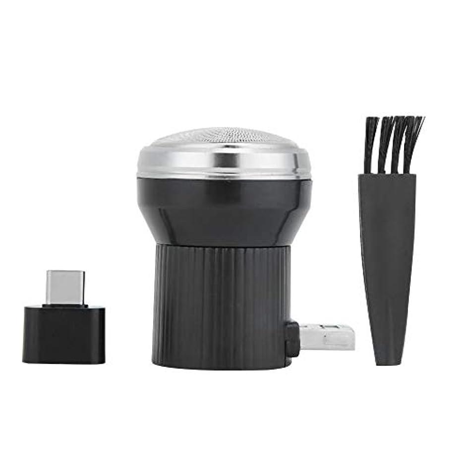 スライム精通したマインドDC5V 4.5W メンズシェーバー 髭剃り 回転式 USBシェーバー 携帯電話/USB充電式 持ち運び便利 電気シェーバー USBポート