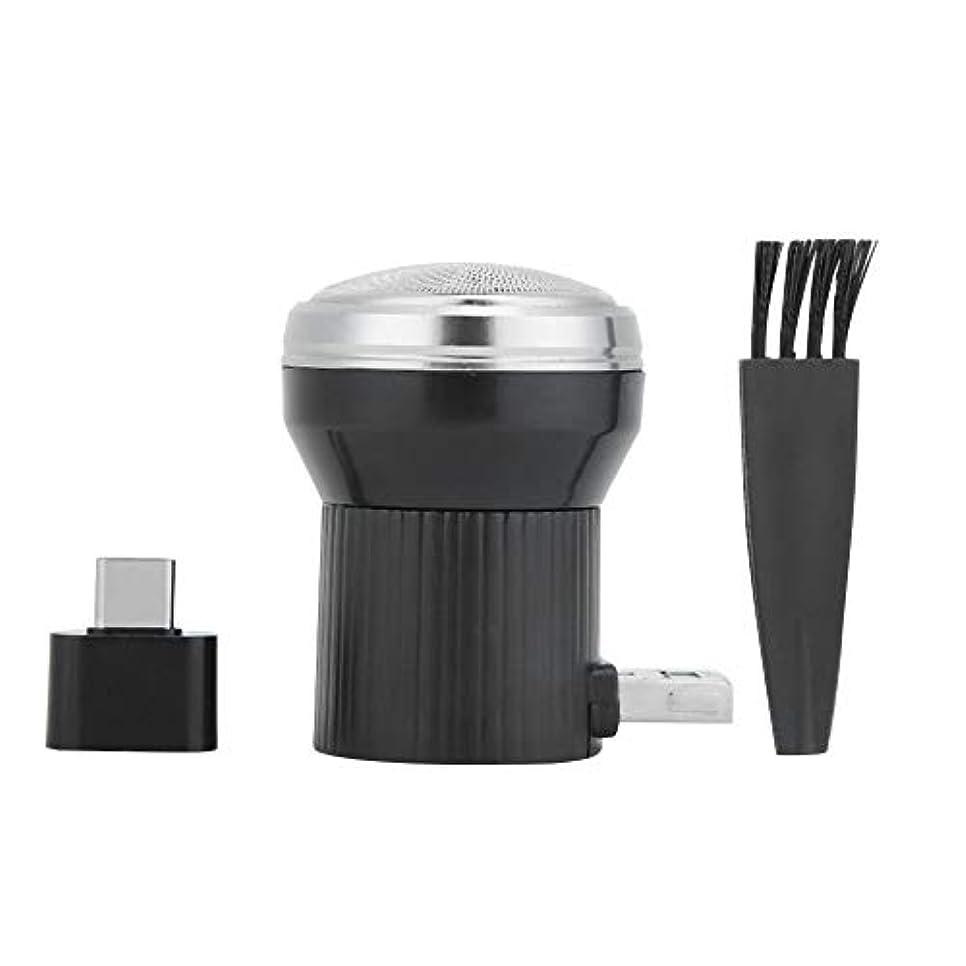 民族主義電卓哺乳類DC5V 4.5W メンズシェーバー 髭剃り 回転式 USBシェーバー 携帯電話/USB充電式 持ち運び便利 電気シェーバー USBポート