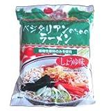 Amazon.co.jpベジタリアンのためのラーメン しょうゆ味 100g